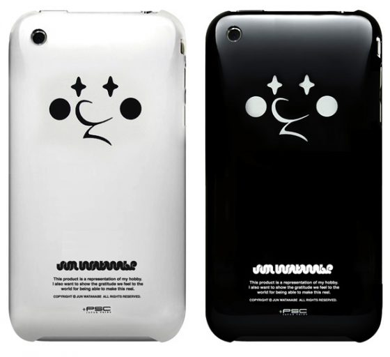 JUN WATANABE iPhone Case AIR JACKET