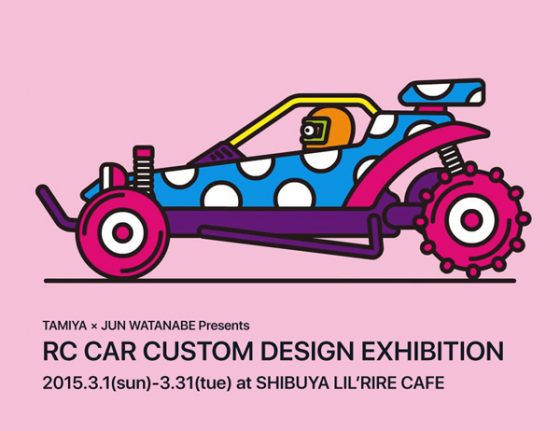 RC CAR CUSTOM DESIGN EXHIBITION