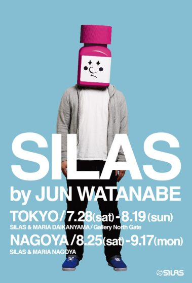 SILAS by JUN WATANABE