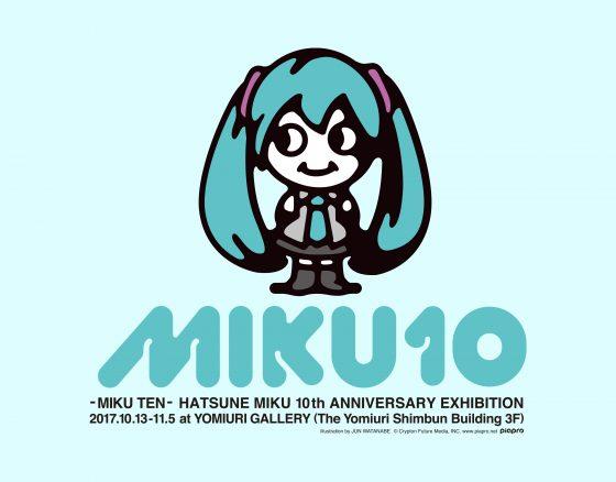 MIKUTEN -初音ミク10周年展- Logo Design