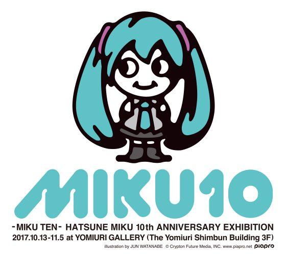 MIKUTEN -初音ミク10周年展-