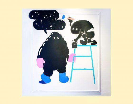 BENJAMIN MOORE AOYAMA WALL ART