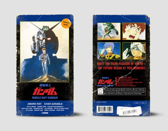 MOBILE SUIT GUNDAM TSHIRT WITH VIDEO TAPE DESIGN BOX