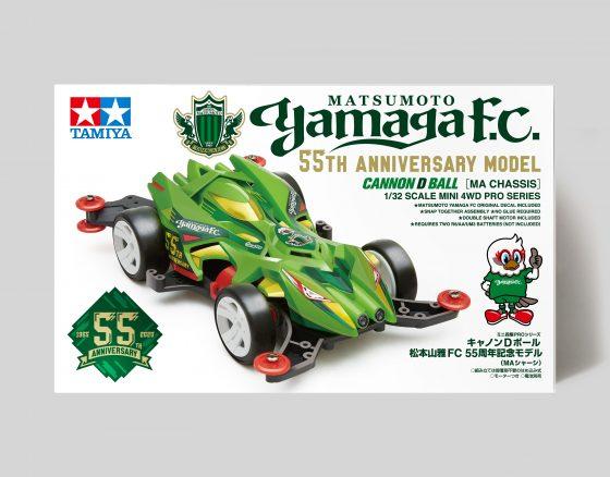 MATSUMOTO YAMAGA F.C. 55TH MINI4WD