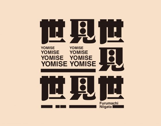 YOMISE LOGO TYPE